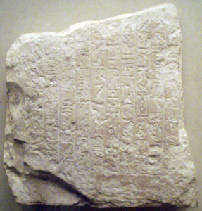 A decree from Pepi II, granting tax immunity to the temple of Min, on display at the Metropolitan Museum of Art, New York City.png